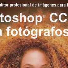 Todo el conocimiento sobre Photoshop en un libro enciclopédico de Martin Evening