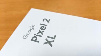 Google Pixel 2, el móvil con la mejor cámara del mercado gracias a la fotografía computacional