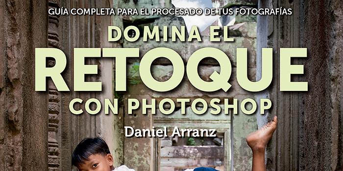 Libro Domina-el-retoque-con-Photoshop.-D